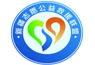 新疆志愿亚博娱乐官方下载救援联盟