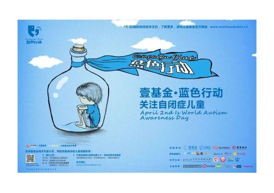 深圳幼儿补贴网站