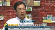 【CCTV 财经频道采访】壹基金秘书长李劲:内控外审严把关、提升行业公信力